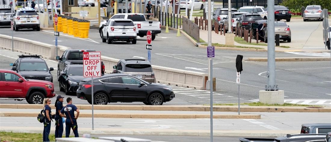 ΗΠΑ: Νεκρός αστυνομικός μετά από πυροβολισμούς έξω από το Πεντάγωνο (εικόνες)