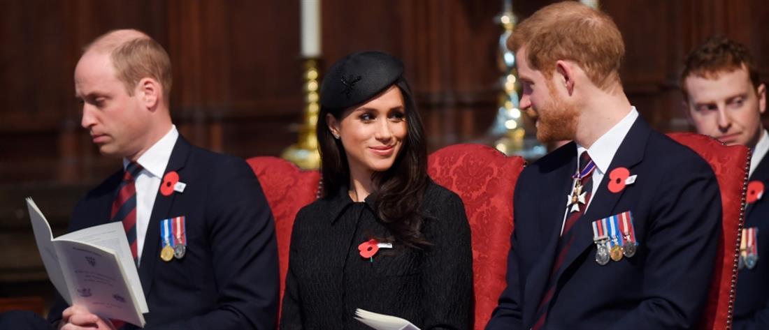 """Πρίγκιπας Χάρι: Πώς αντέδρασε η βασιλική οικογένεια στη δεύτερη """"προδοσία"""" του;"""