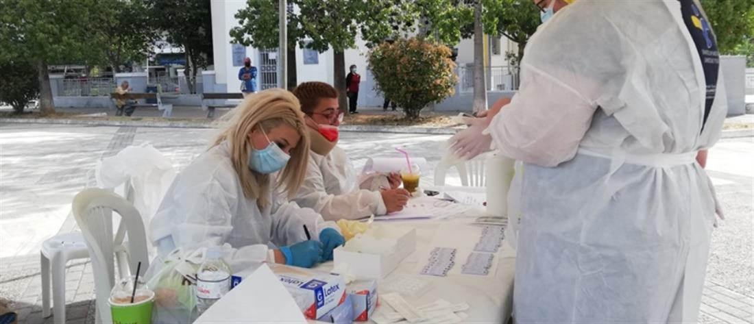 ΕΟΔΥ: rapid test δωρεάν το Σάββατο σε 32 περιοχές