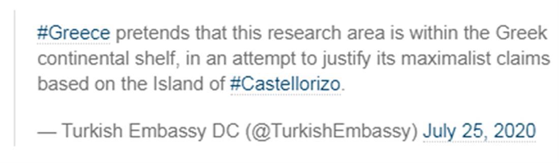 Τουρκία - διεγραμμένο tweet - Καστελόριζο
