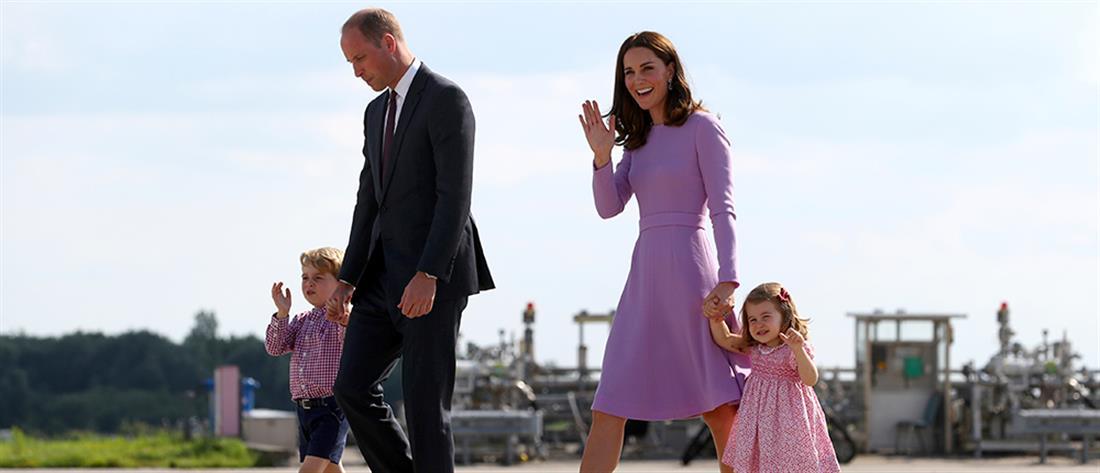 """Ταξίδι """"έκπληξη"""" ετοιμάζει ο πρίγκιπας Ουίλιαμ στην Κέιτ"""