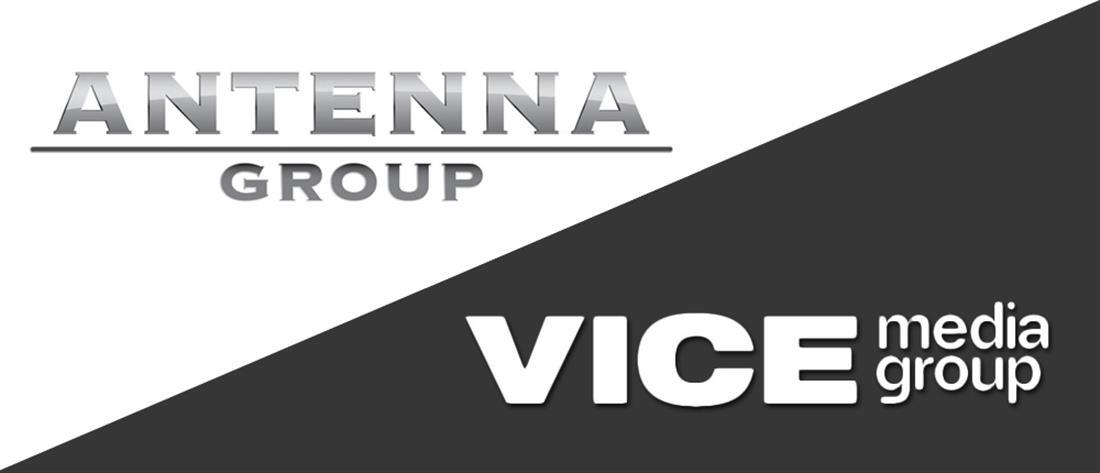 O Όμιλος ΑΝΤΕΝΝΑ και το VICE Media Group υπέγραψαν συμφωνία κορυφής