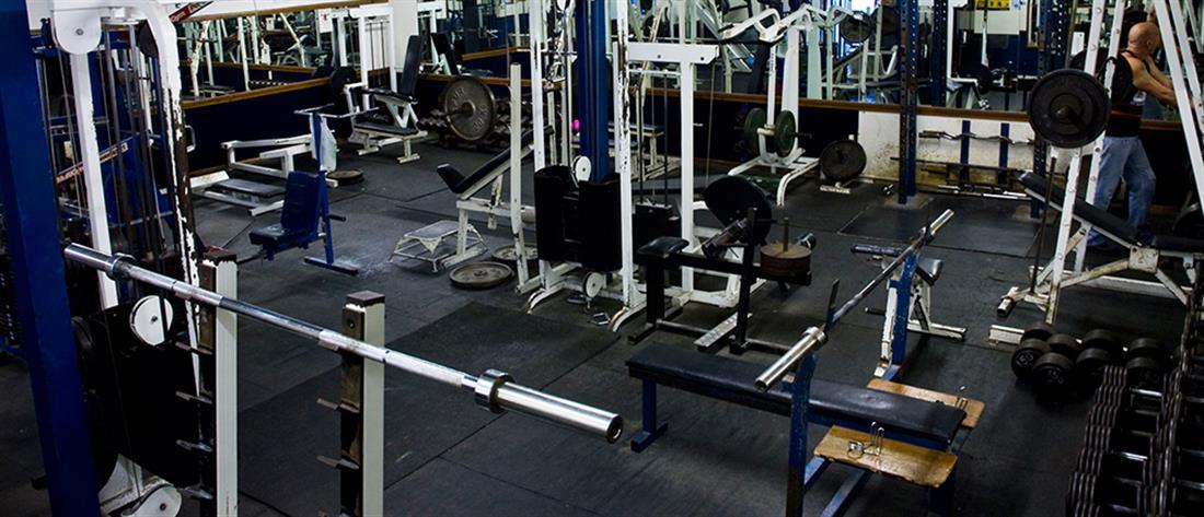 Lockdown: Πρόστιμα σε γυμναστήρια καφέ και... επισκέψεις
