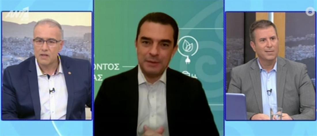"""Σκρέκας στον ΑΝΤ1: έρχεται νέο """"Εξοικονομώ"""" με κριτήρια"""