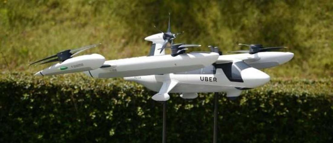 Ιπτάμενα ταξί… οσονούπω - Πρώτη πτήση το 2020 (βίντεο)
