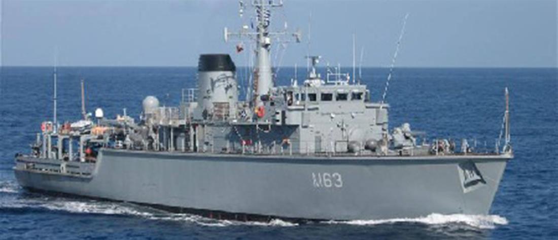 """Η ανακοίνωση του Πολεμικού Ναυτικού για το """"Καλλιστώ"""""""