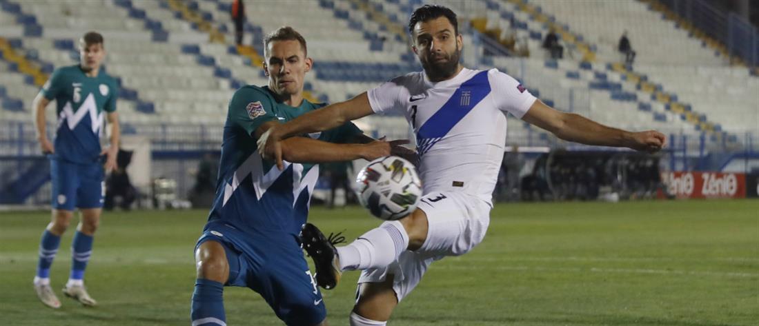 "Nations League - Εθνική Ελλάδος: Δεν ""λύγισε"" τη Σλοβενία"