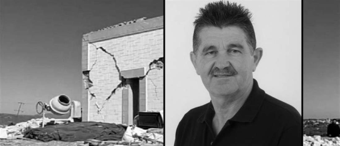 Σεισμός στην Κρήτη: Θρήνος για τον Ιάκωβο Τζαγκαράκη