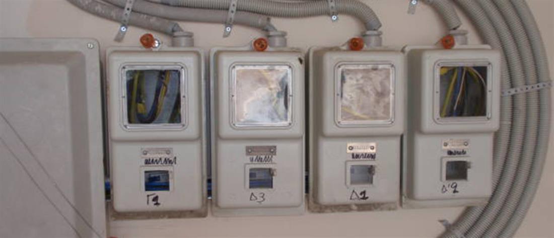 Τα κριτήρια για επίδομα επανασύνδεσης ρεύματος