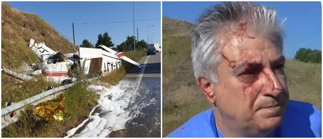 Συντριβή αεροσκάφους στα Γρεβενά: Σοκάρουν οι περιγραφές των επιβαινόντων (βίντεο)