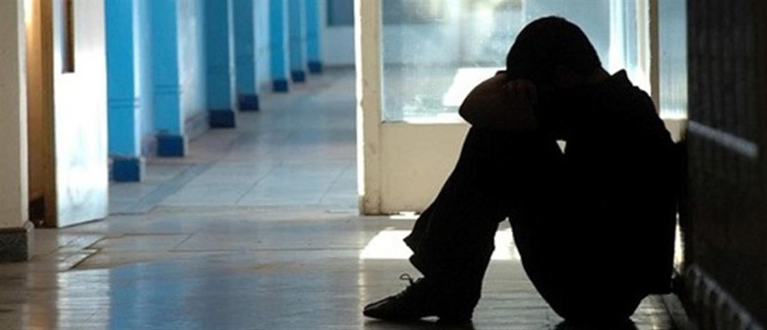 Μαρτυρικό bullying σε μαθητή Δημοτικού