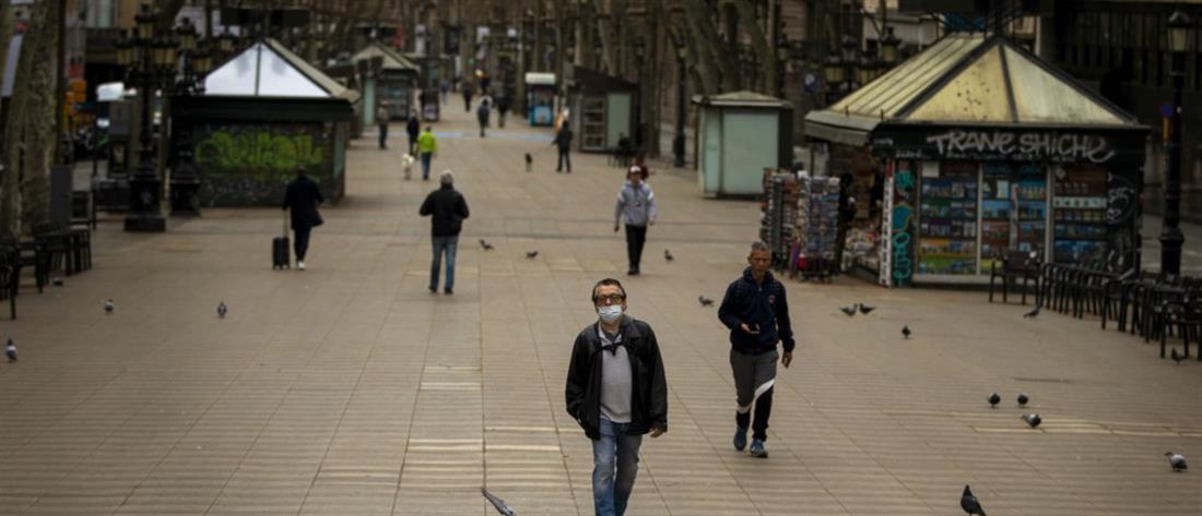 Κορονοϊός Εγκλωβισμένοι στην Ισπανία Έλληνες φοιτητές