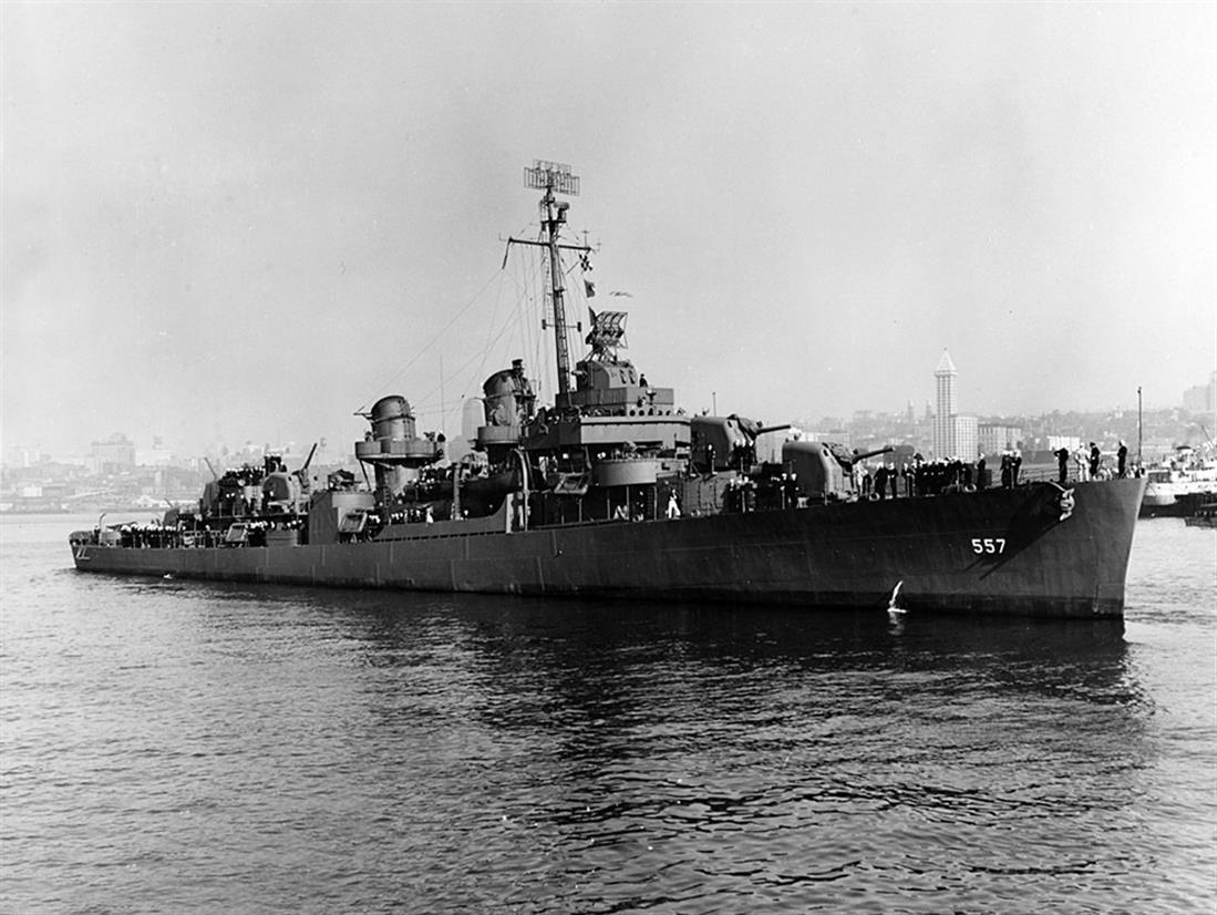 Ναυάγιο - USS Johnston