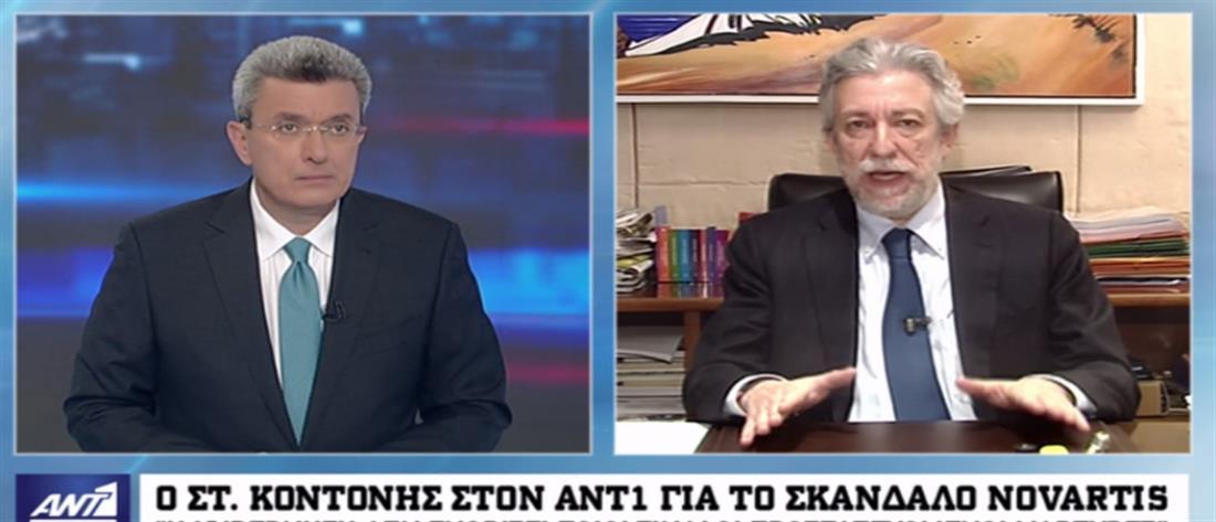 Ο Σταύρος Κοντονής στο δελτίο ειδήσεων του ΑΝΤ1 για την Novartis (εικόνα)