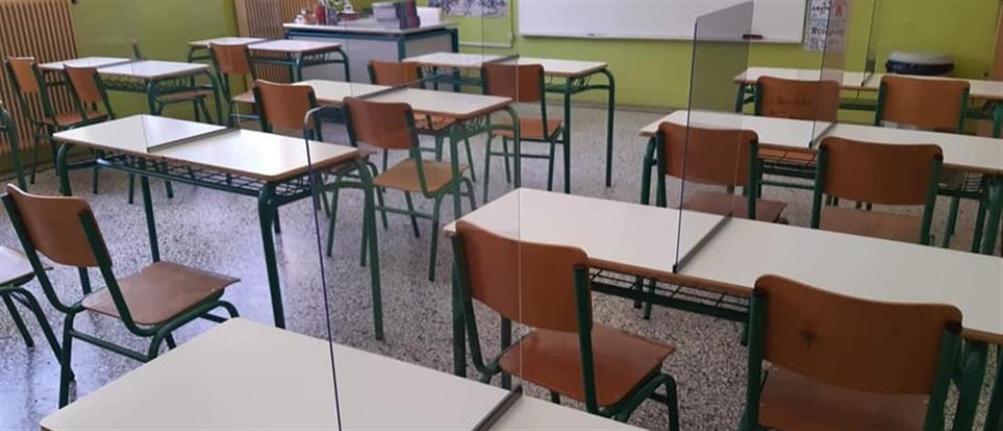 Καταδικάστηκε δάσκαλος για αποπλάνηση μαθήτριας