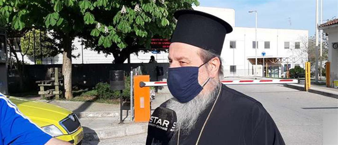 """Δράμα: Ο Μητροπολίτης τα βάζει με τους """"αντάρτες"""" ιερείς του Πάσχα"""