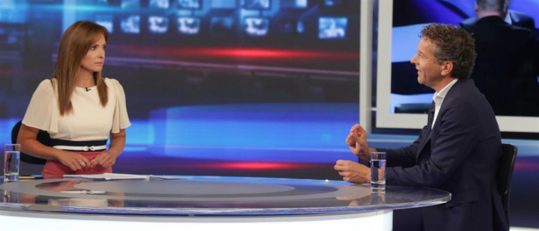 Αποκλειστική συνέντευξη του Γερούν Ντάισελμπλουμ στον ΑΝΤ1