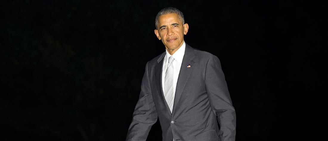 Ακύρωσε την ομιλία του στην Πνύκα ο Ομπάμα