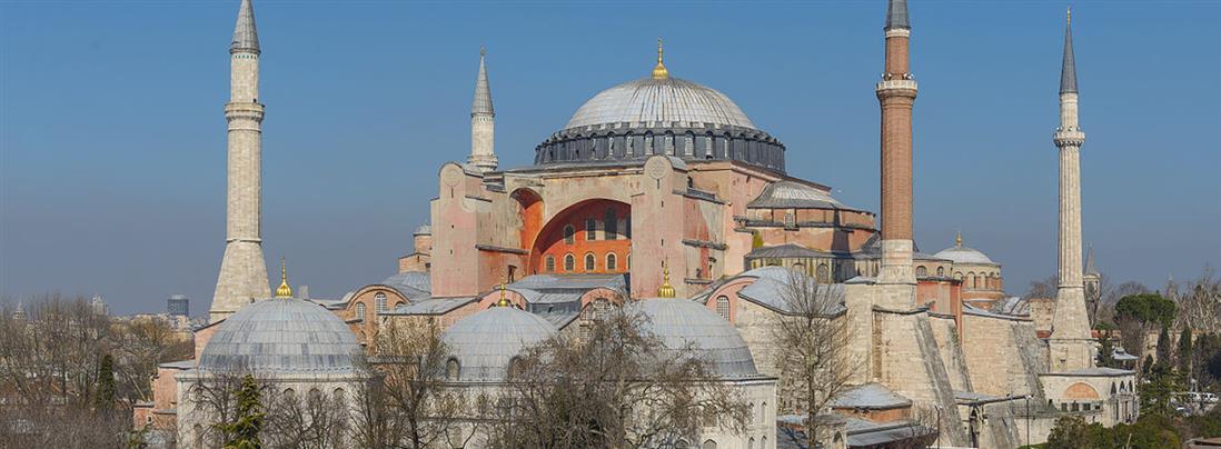 Αγία Σοφία: σαν σήμερα η μετατροπή της σε τζαμί