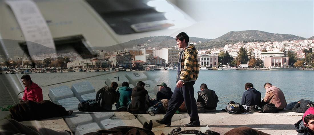 Παράταση για τον μειωμένο ΦΠΑ σε νησιά του Αιγαίου