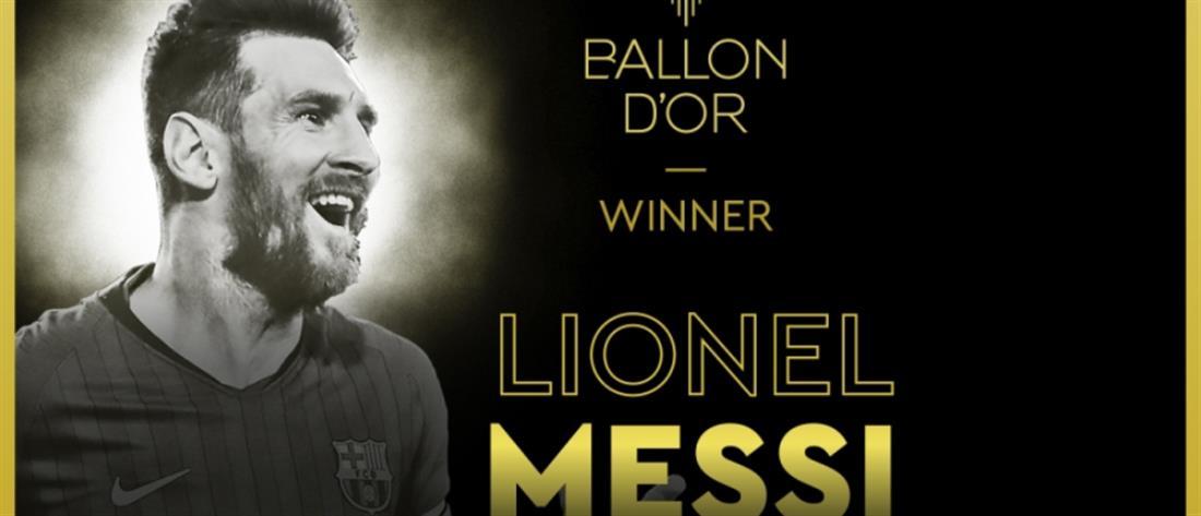 """""""Χρυσή Μπάλα"""" 2019: Νικητής ο Λιονέλ Μέσι"""