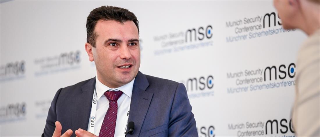 Ζάεφ: Είμαι Μακεδόνας, από την Βόρεια Μακεδονία