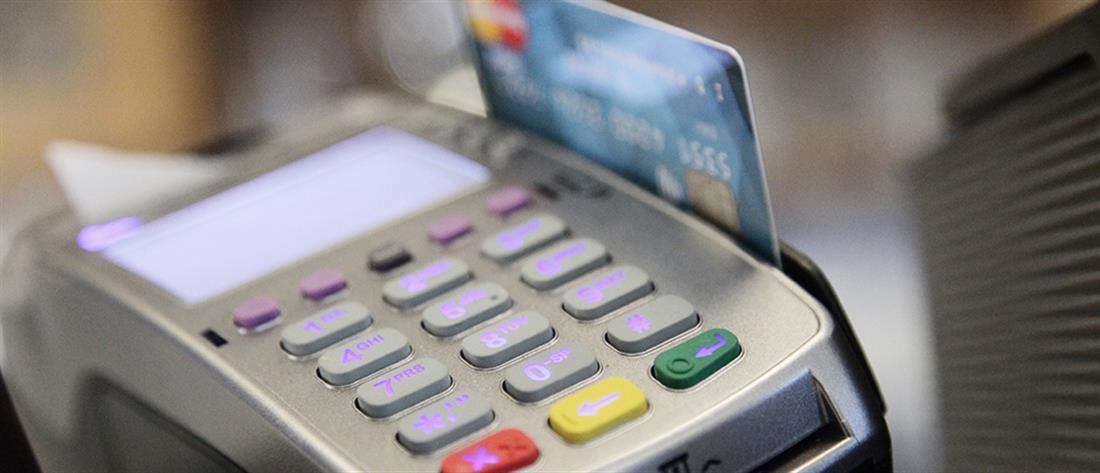 Δεκάδες χιλιάδες πιστωτικές κάρτες αντικαθιστούν οι τράπεζες