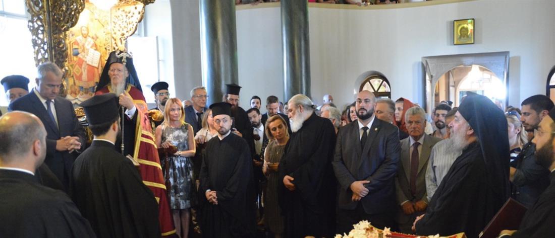 Λαμπρή ενθρόνιση του Ηγουμένου της Μονής Αγίας Τριάδος Χάλκης