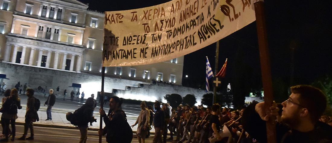 Φοιτητικό συλλαλητήριο για το άσυλο και τα επεισόδια στην ΑΣΟΕΕ (εικόνες)