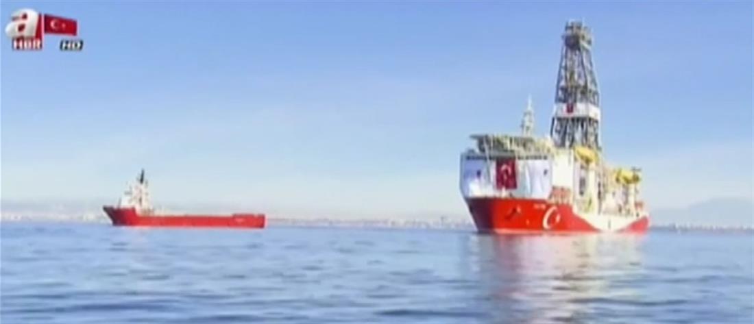 """Τουρκικό """"show"""" στην κυπριακή ΑΟΖ και απειλές κατά της Ελλάδας (βίντεο)"""