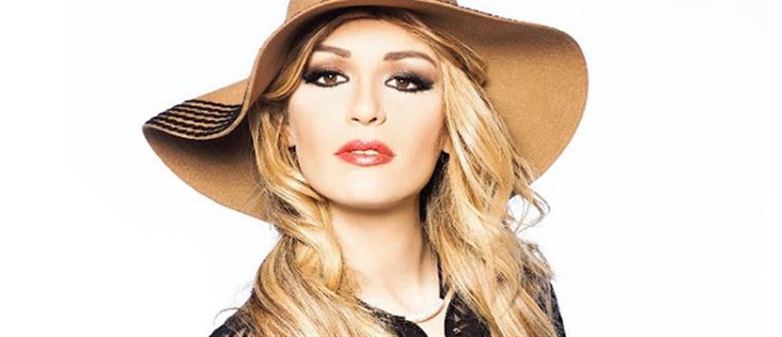 Διάσημη Τουρκάλα τραγουδίστρια δολοφονήθηκε στην Αλικαρνασσό (βίντεο)