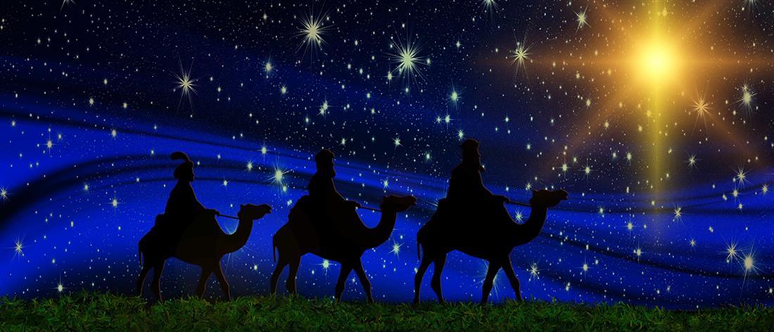 Άστρο της Βηθλεέμ