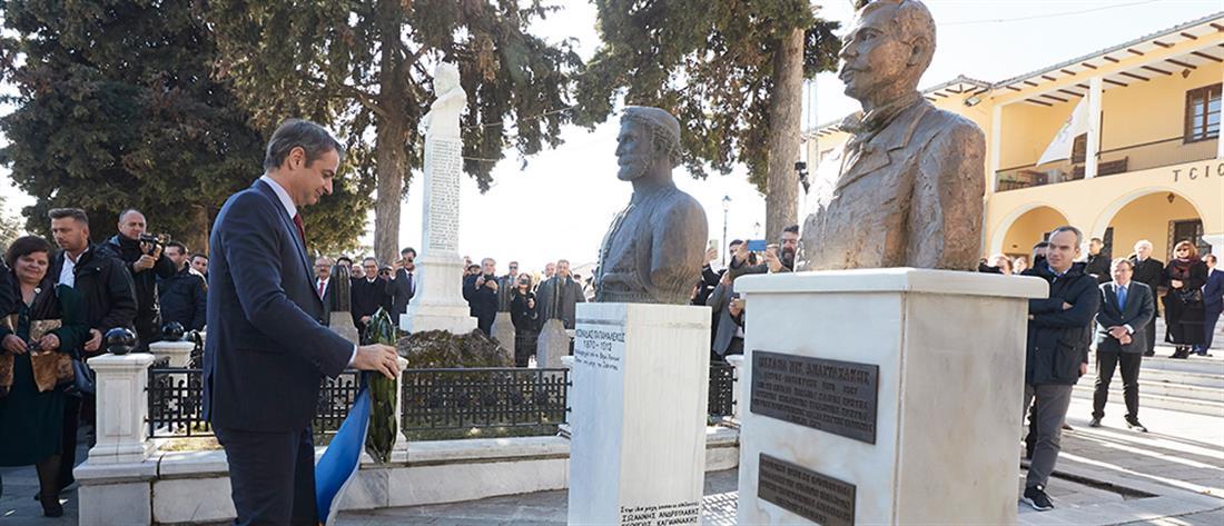 Μητσοτάκης: κάποιοι αγωνίστηκαν για να παραμείνει η Μακεδονία σε ελληνικά χέρια