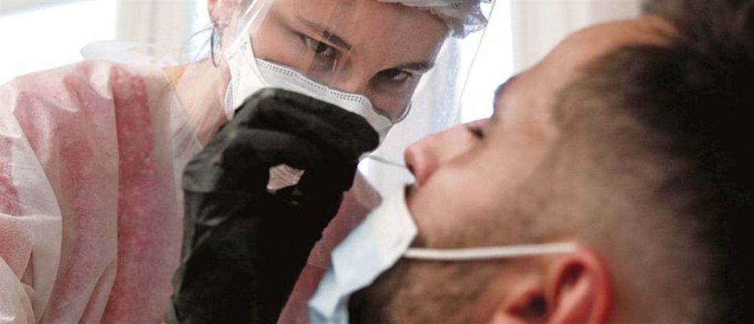 Κορονοϊός - ΕΟΔΥ: 2419 rapid test σε 3 μέρες στη Νέα Σμύρνη