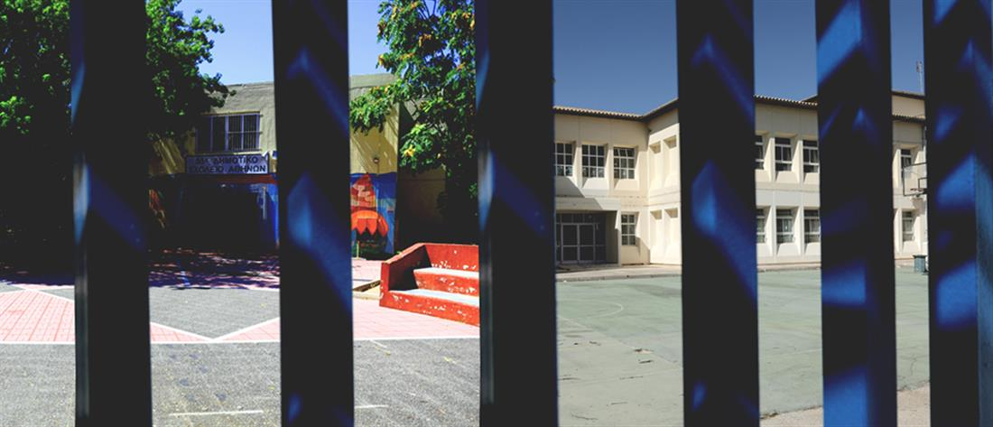 Κορονοϊός: Κλείνουν δημοτικά σχολεία, νηπιαγωγεία και παιδικοί σταθμοί σε όλη τη χώρα