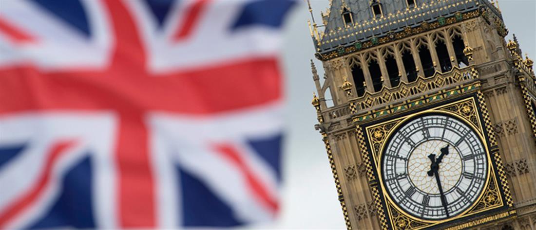 Πόσο έχει κοστίσει το Brexit στη βρετανική οικονομία
