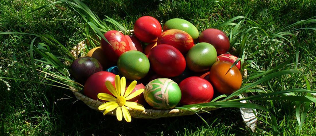 Μεγάλη Πέμπτη: Πώς θα βράσω και θα βάψω αυγά για το Πάσχα