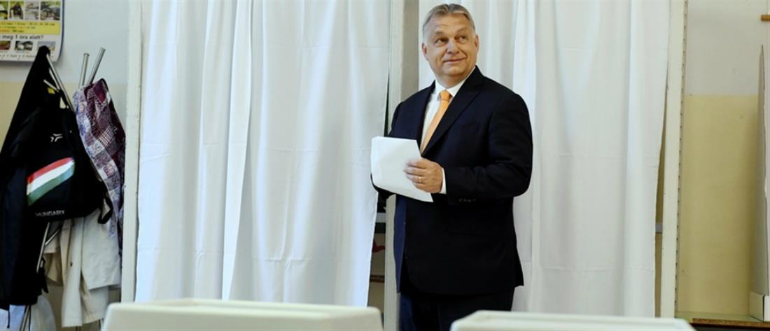 Ουγγαρία: θρίαμβος για τον Όρμπαν στις Ευρωεκλογές