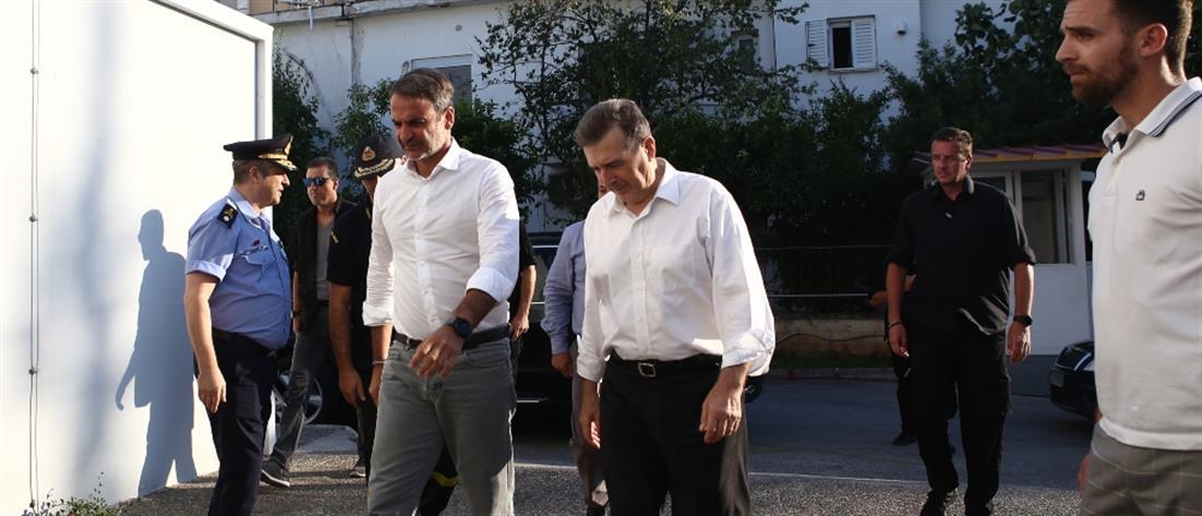 Κυριάκος Μητσοτάκης - Κέντρο Επιχειρήσεων Πυροσβεστικής - Χρυσοχοΐδης - Εύβοια- Φωτιά