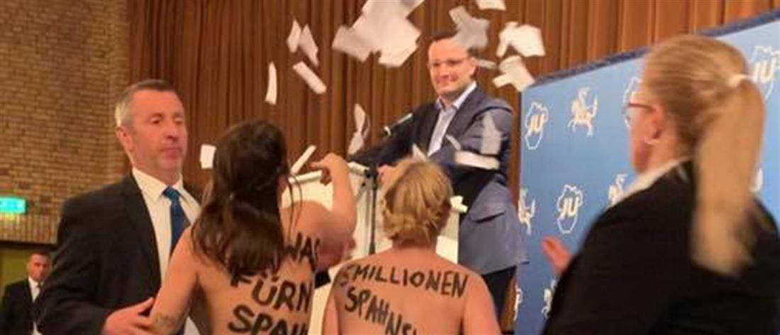 Γυμνόστηθες Femen διέκοψαν ομιλία του Γερμανού υπουργού Υγείας (βίντεο)