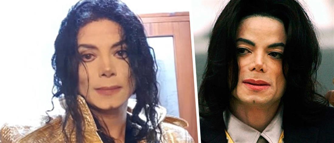 Μάικλ Τζάκσον: γιατί ο σωσίας του έκανε τεστ DNA