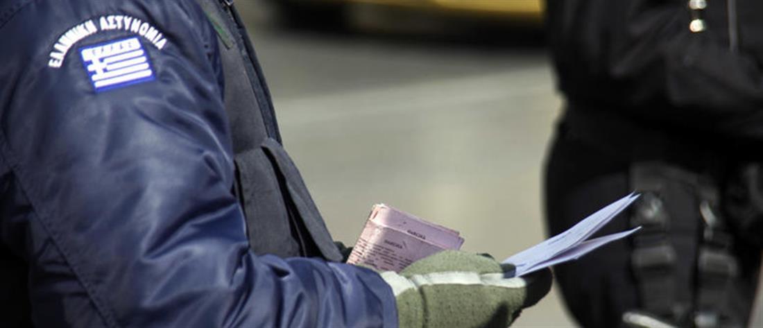 Χειροπέδες για απόπειρα μεταφοράς παράνομων μεταναστών