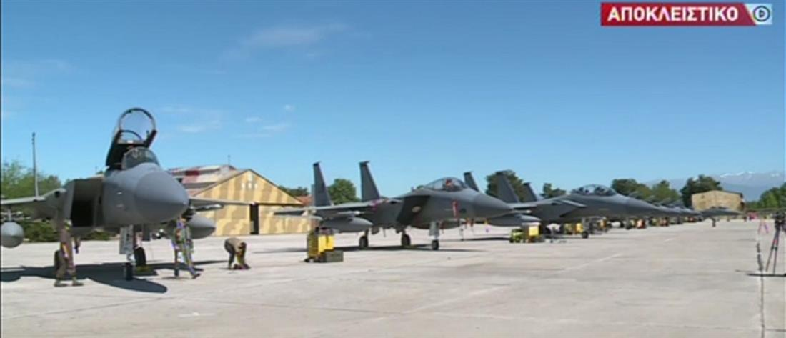 Αμερικανικά F-15 στη Λάρισα για μεγάλη αεροπορική άσκηση (βίντεο)