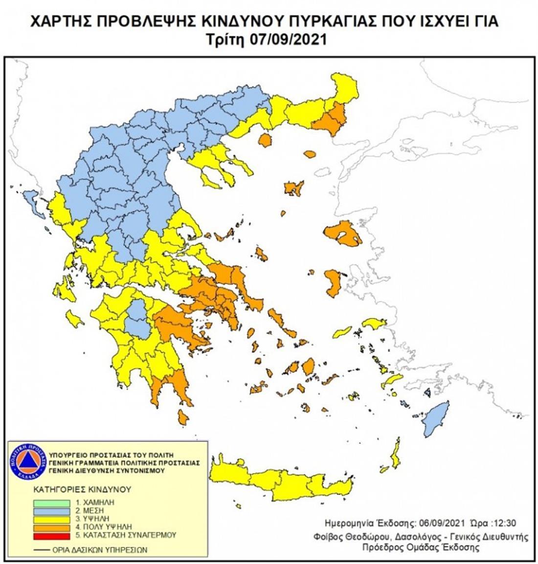 ΓΓΠΠ - φωτιές - χάρτης