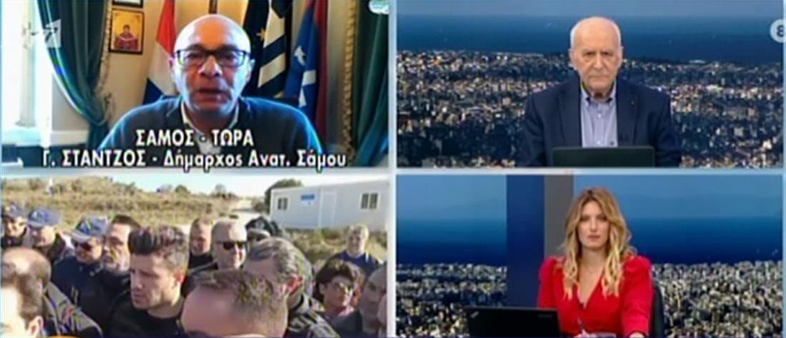 Στάντζος στον ΑΝΤ1: Ζητάμε μαζικό απεγκλωβισμό προσφύγων από την Σάμο (βίντεο)