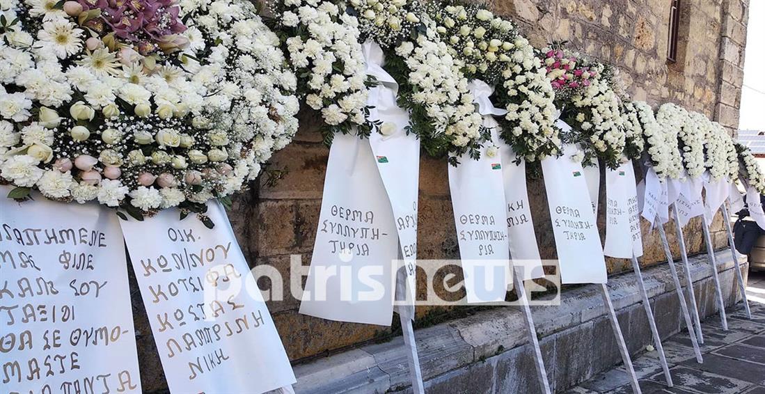 Νίκος Γεωργίου - κηδεία