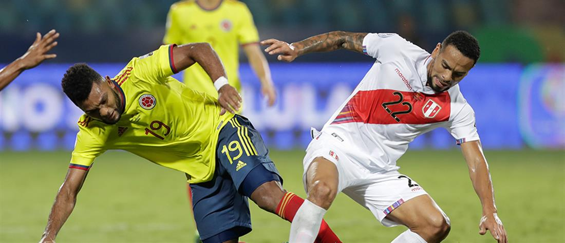 AP - Copa America - Κολομβία - Περού