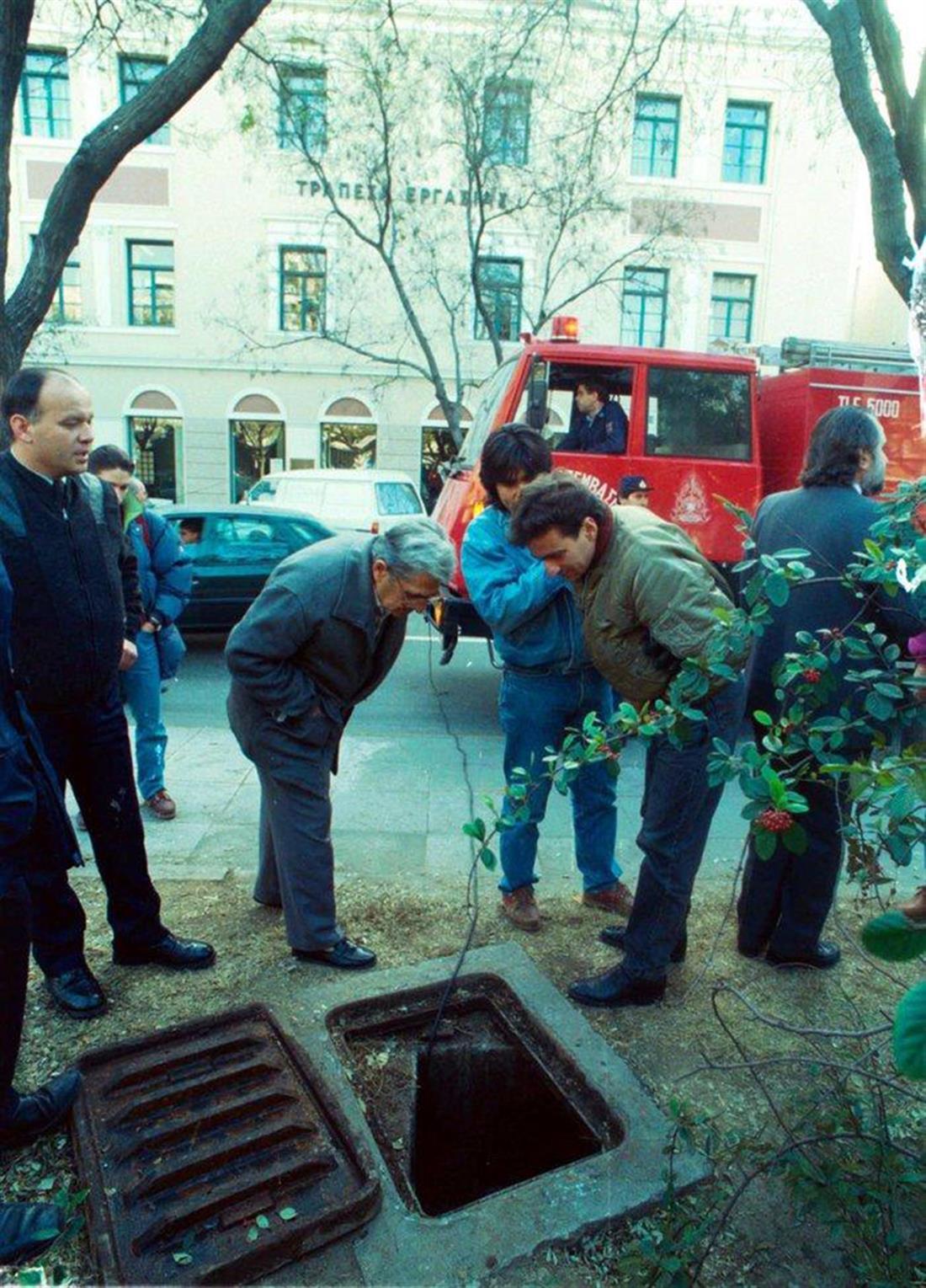 Διάρρηξη - ριφιφί του αιώνα - Τράπεζα Εργασίας - Αθήνα - 21 Δεκεμβρίου 1992