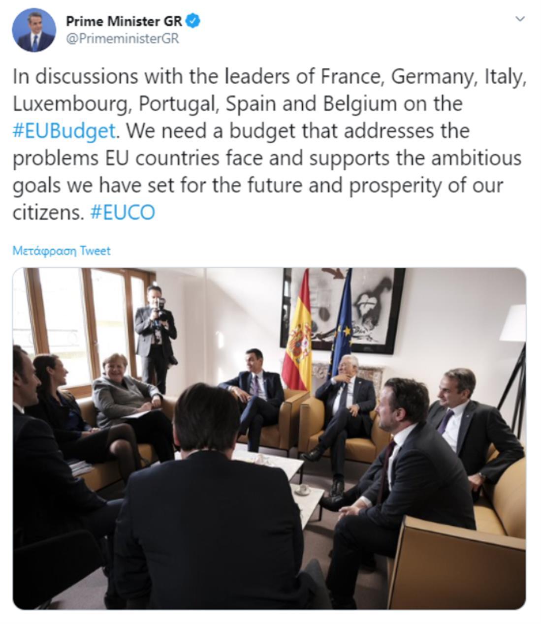 Μητσοτάκης - Ευρωπαίοι ηγέτες