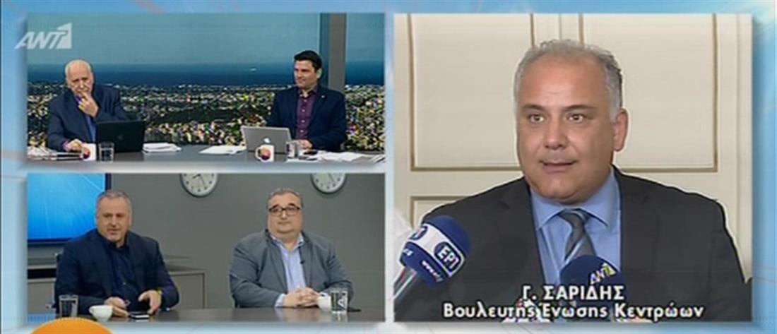 Σαρίδης στον ΑΝΤ1: Ψήφο εμπιστοσύνης πριν τις Πρέσπες δεν παίρνει από μένα η κυβέρνηση (βίντεο)